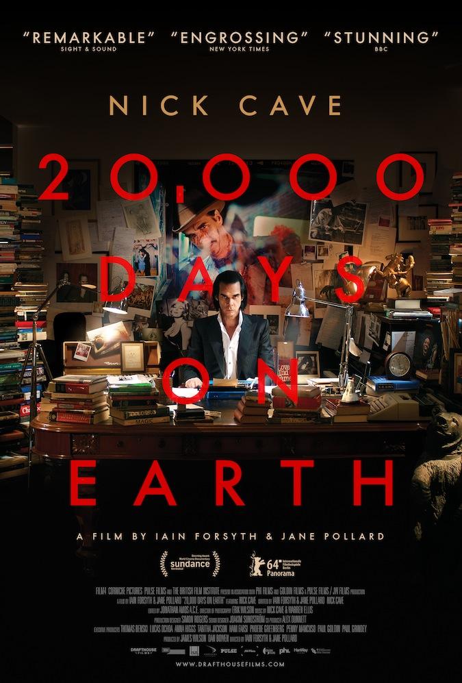 20 000 дней на земле 2014