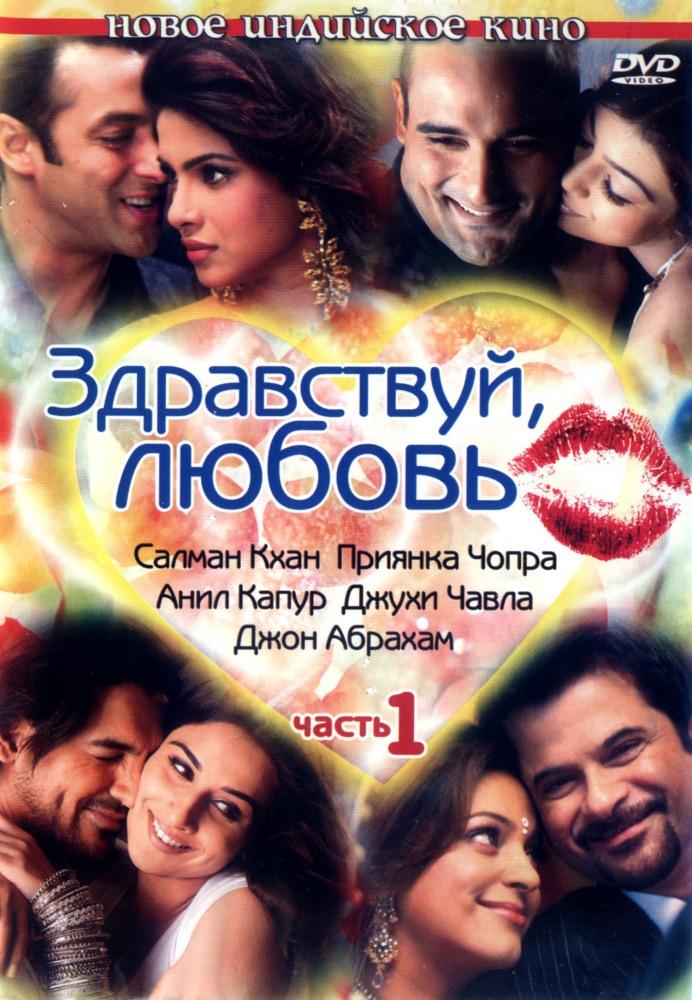 smotret-onlayn-indiyskiy-film-noviy