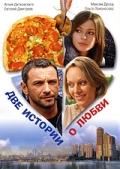krasivaya-devushka-eroticheskoe-video